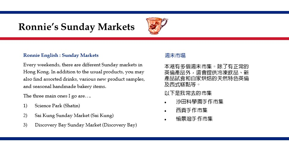 Inner Pages - Markets