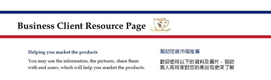 Inner Pages - Business Client Resource